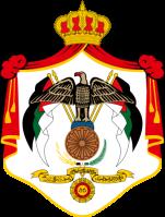 NATIONAL EMBLEM COAT OF ARMS OF JORDAN