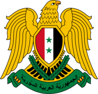 SYRIA COAT OF ARMS HAWK