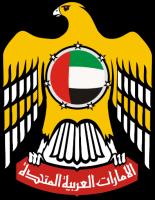UNITED ARAB EMIRATES EMBLEM FALCON