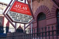 ATLAH SIGN